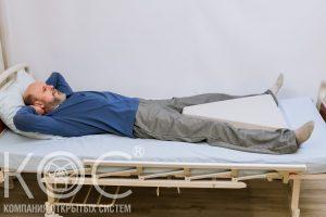 подушка трапеция