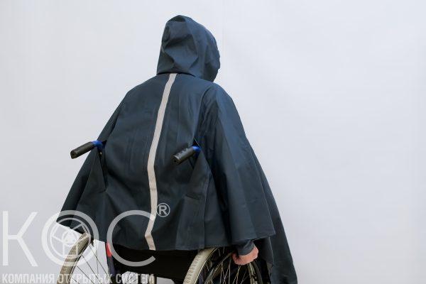 купить дождевик на коляску