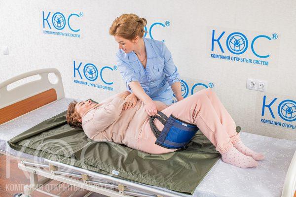 перемещение пациента к изголовью кровати
