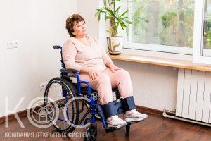 ремень для фиксации ног