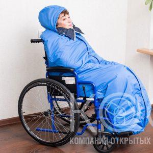 одежда инвалид