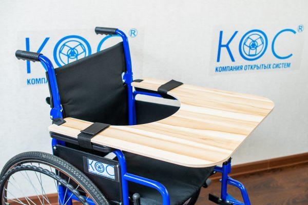 столик для инвалидной коляски купить